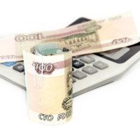 Особенности применение кода 2010257 при оплате налога на имущество