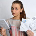 Необходимость оплаты налога на имущество менее 100 рублей