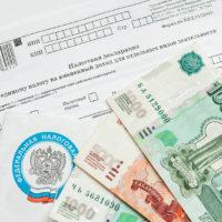 Срок давности для получения налогового вычета при покупке квартиры