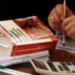 Изображение - Кто имеет право на получение налогового вычета 741-150x150