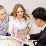 Кто такой созаемщик ипотеки, каковы его права и обязанности