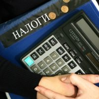 Использование коэффициента-дефлятора налога на имущество