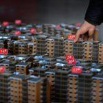 Правила и действие программы субсидирования ипотеки