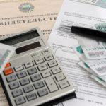 Получение налогового вычета за кредит, образование, обучение