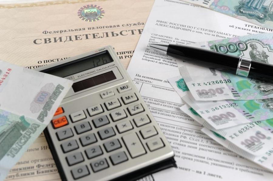 Получение налогового кредита