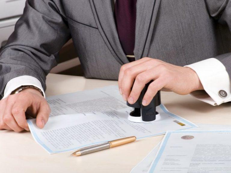 Документы для регистрации залога кредитуемого объекта недвижимости