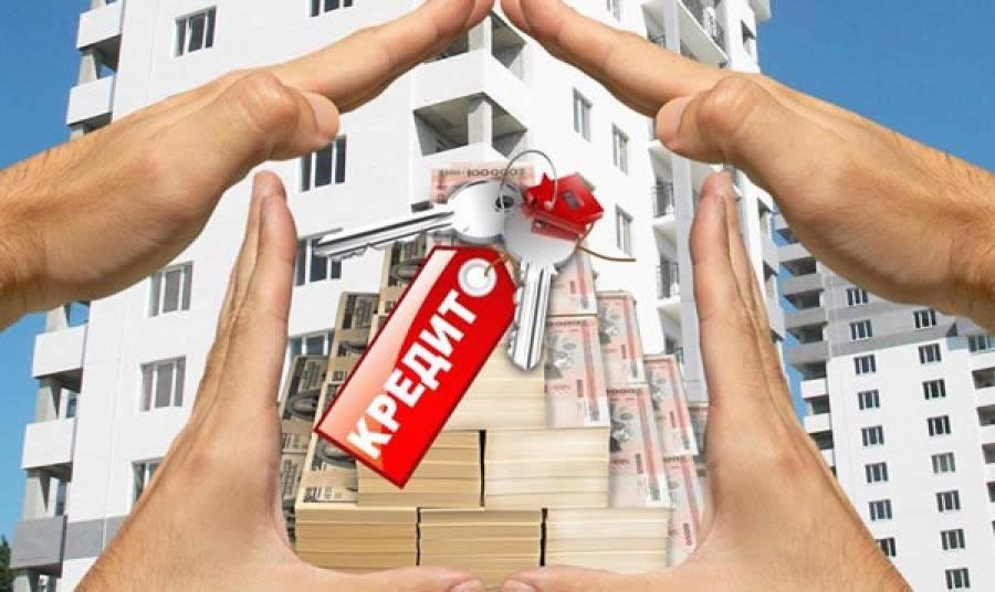 Потребительский и ипотечный кредит