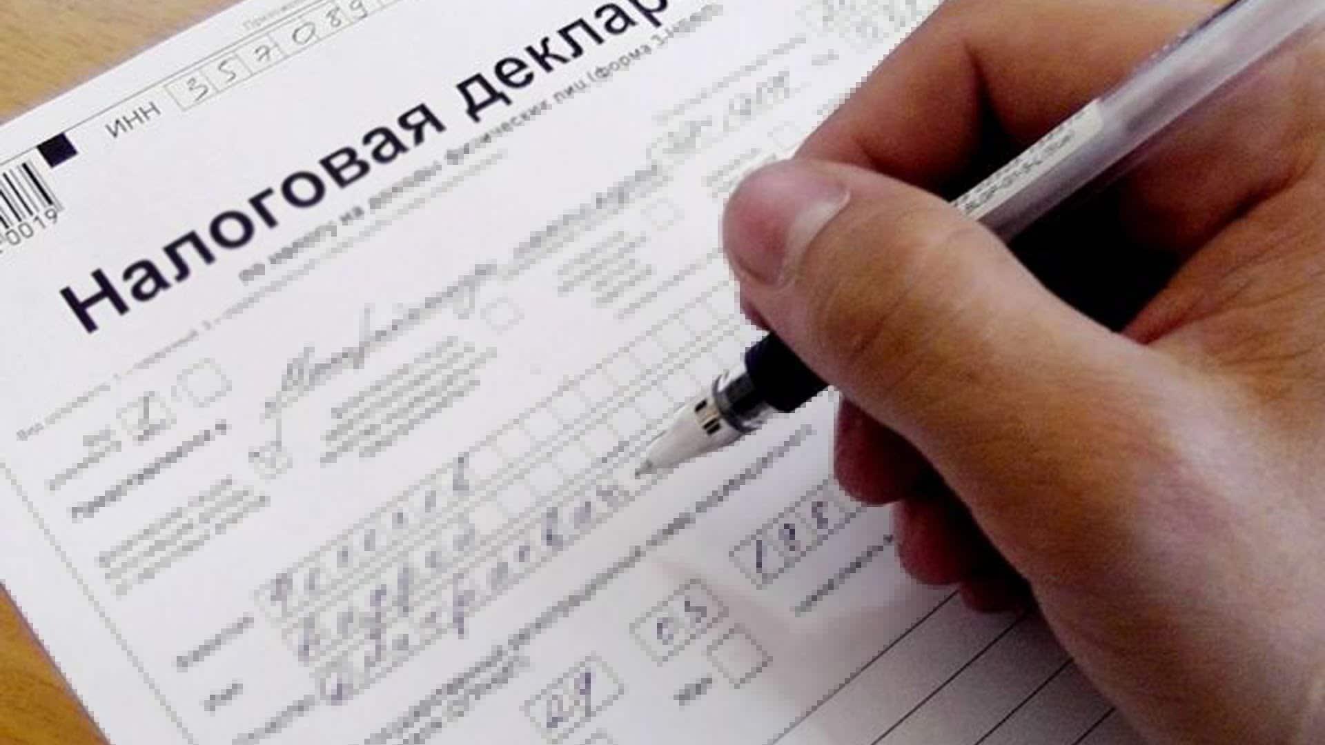 Сроки возврата ндфл при покупке квартиры трудовой договор для фмс в москве Шаболовка улица