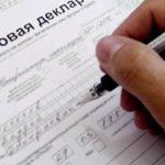 Изображение - Кто имеет право на получение налогового вычета nalog-dom2-150x150