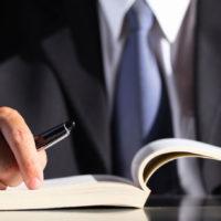 Ходатайство о наложении ареста на имущество ответчика