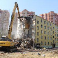 Как можно узнать, признан ли дом аварийным