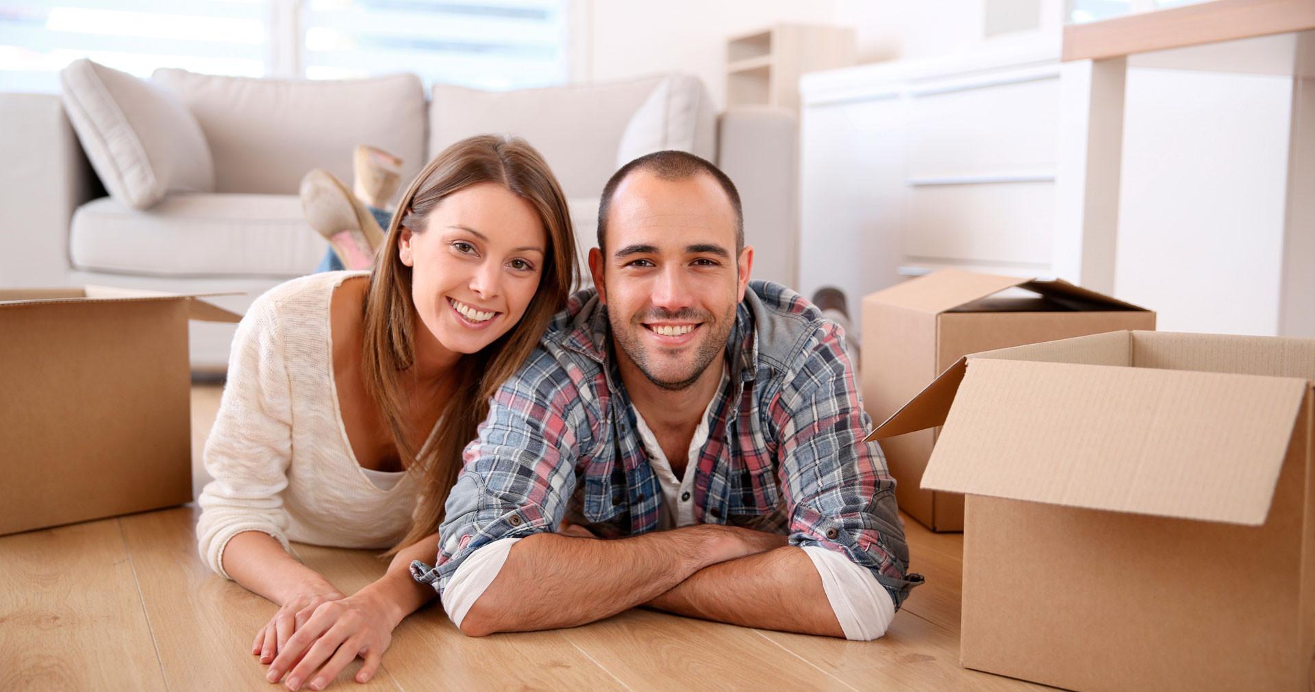 как молодой семье оформить ипотеку ног, окольцовывая
