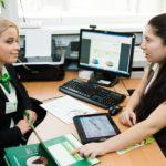 Обязательность оформления страховки при получении ипотеки