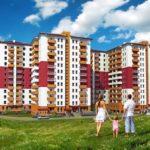 Государственная программа расселения аварийного жилья после 2020 года