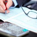Процедура государсвтенной регистрации ипотеки