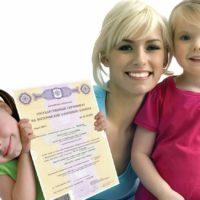 Использование материнского капитал на покупку квартиры до наступления 3 лет
