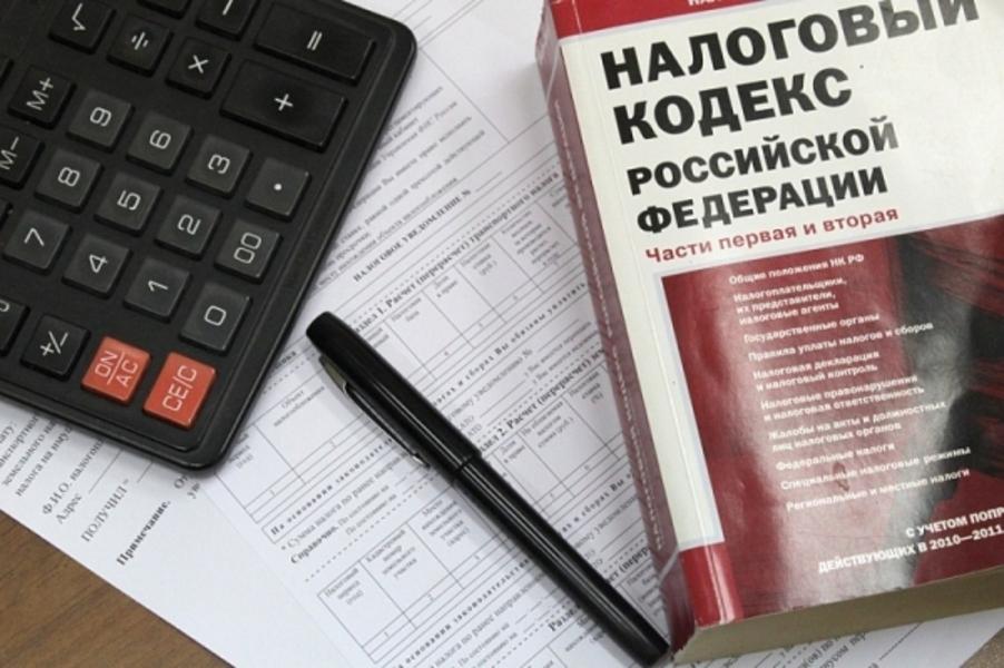 штрафы полученные при налогооблажение термобелья полимерных материалов