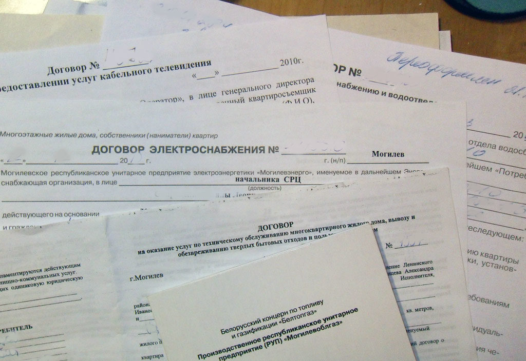сайте!Есть какие документы выдоют при получение квартиры от застройщика оргов