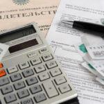 О налоге при покупке квартиры: что важно знать