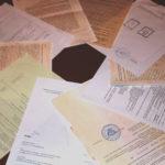 Документы при купле-продаже квартиры