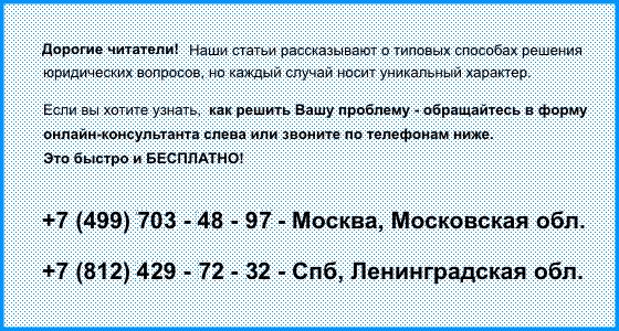 Регистрация по месту пребывания (временная) для граждан РФ