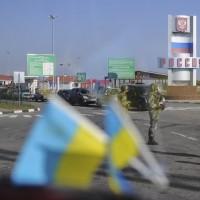 Процедура регистрации граждан Украины по месту пребывания в России