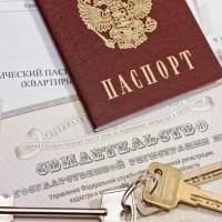Проверка права собственности по кадастровому номеру, через Росреестр