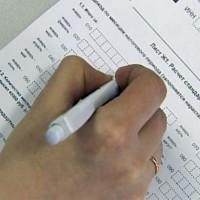 Получение налогового вычета за страхование жизни при оформлении ипотеки